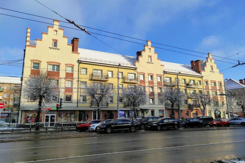 2-комн. квартира, 46 кв.м. на 6 человек, Ленинский проспект, 21, Калининград - Фотография 4