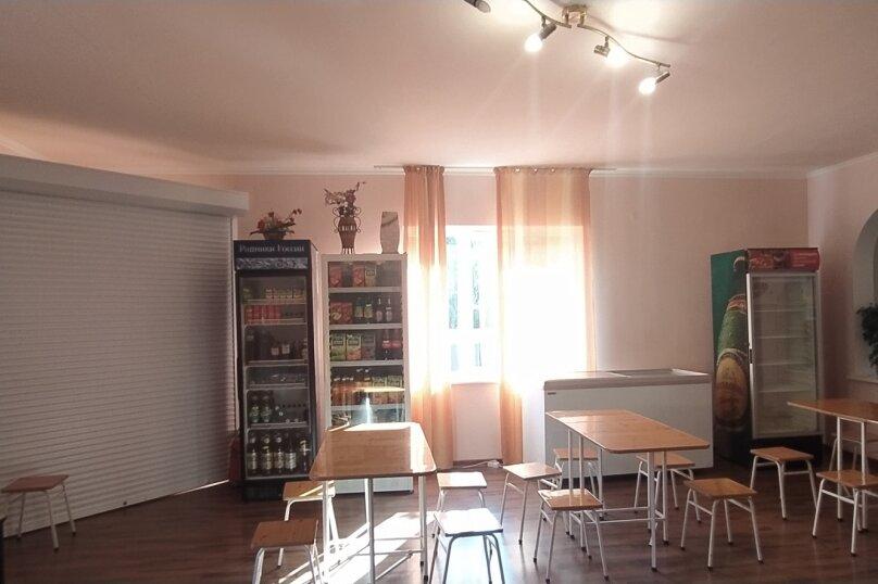 """Гостевой дом """"Мария"""", мкрн.Ореховая роща, 25 на 12 комнат - Фотография 60"""