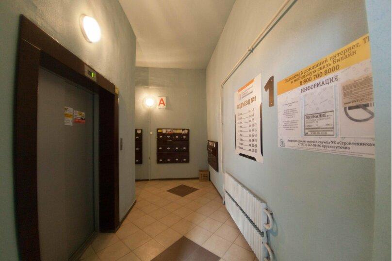 2-комн. квартира, 61 кв.м. на 4 человека, улица Революции 1905 года, 80Г, Воронеж - Фотография 15