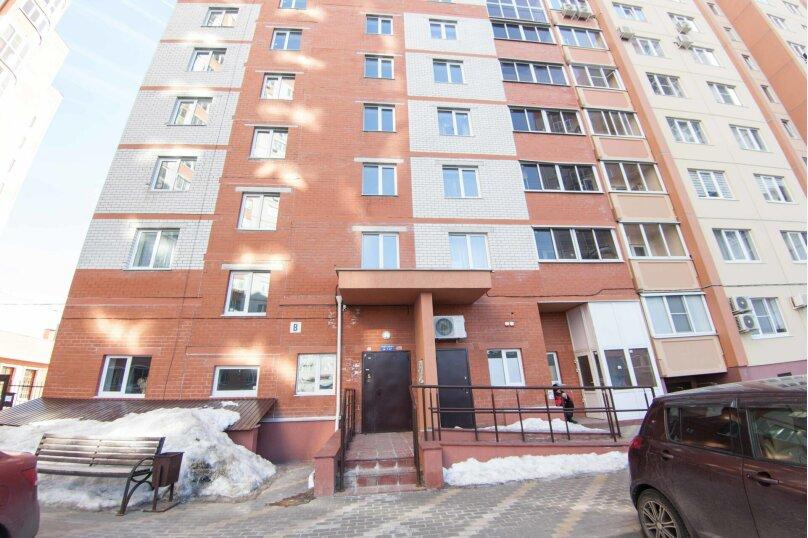 2-комн. квартира, 61 кв.м. на 4 человека, улица Революции 1905 года, 80Г, Воронеж - Фотография 16