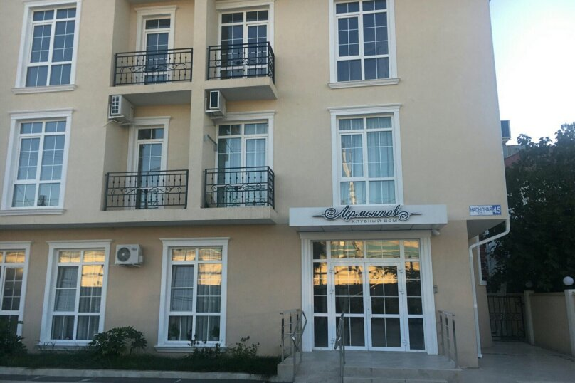 1-комн. квартира, 35 кв.м. на 4 человека, Насыпная улица, 45 стр 1, Адлер - Фотография 1