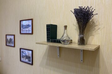 3-комн. квартира, 57 кв.м. на 4 человека, проспект 40 лет Октября, 42, Пятигорск - Фотография 1
