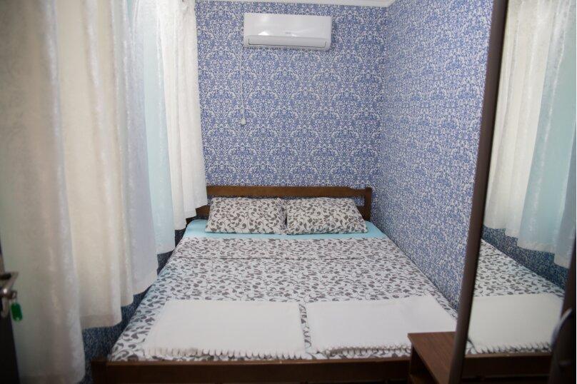 Двухместный номер с одной двухместной кроватью , Железнодорожная улица, 20, Цандрыпш - Фотография 2