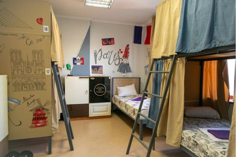 Бутик-хостел «Be Happy», Петровская улица, 59 на 5 номеров - Фотография 21