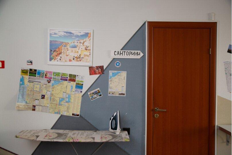 Бутик-хостел «Be Happy», Петровская улица, 59 на 5 номеров - Фотография 12