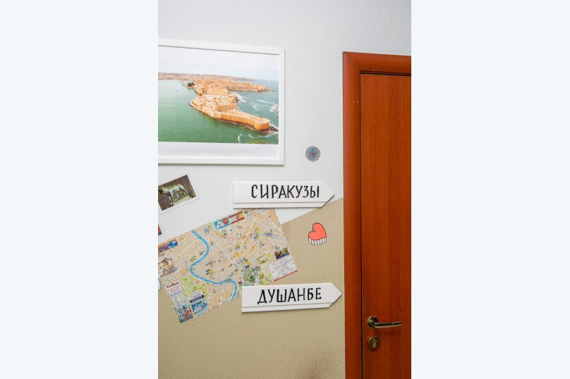 Бутик-хостел «Be Happy», Петровская улица, 59 на 5 номеров - Фотография 13