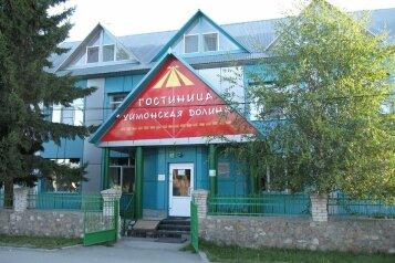 """Гостиница """"Уймонская долина"""", Советская улица, 71 на 23 номера - Фотография 1"""
