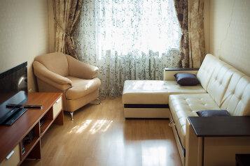 3-комн. квартира, 80 кв.м. на 6 человек, улица Фрунзе, 5, Рязань - Фотография 1