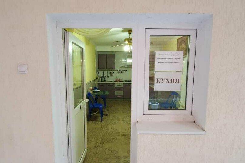 """Гостевой дом """"Эли"""" 100 м до моря (два корпуса), Приморская улица, 12А на 17 комнат - Фотография 50"""