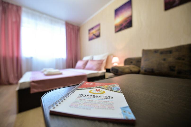 1-комн. квартира, 30 кв.м. на 4 человека, улица Энгельса, 43А, Челябинск - Фотография 5