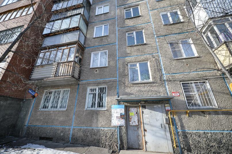 1-комн. квартира, 30 кв.м. на 4 человека, улица Энгельса, 43А, Челябинск - Фотография 17