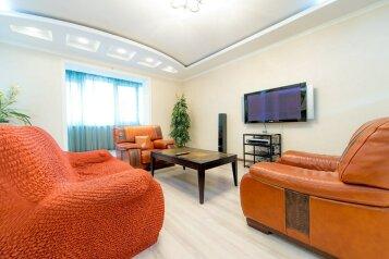 4-комн. квартира, 140 кв.м. на 6 человек, улица Монакова, 33, Челябинск - Фотография 1