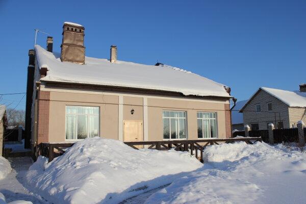 Гостевой дом, 500 кв.м. на 15 человек, 5 спален