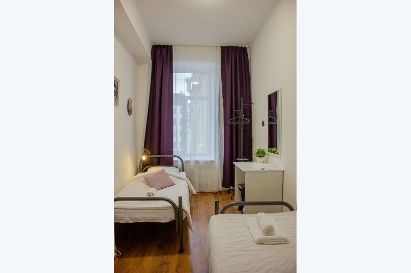 Стандартная 2-х местная комната c 2 кроватями, 7-я линия Васильевского острова, 40, Санкт-Петербург - Фотография 1