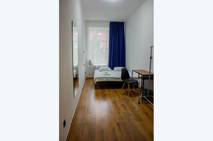 Комфортная комната с 1 кроватью, 7-я линия Васильевского острова, 40, Санкт-Петербург - Фотография 1