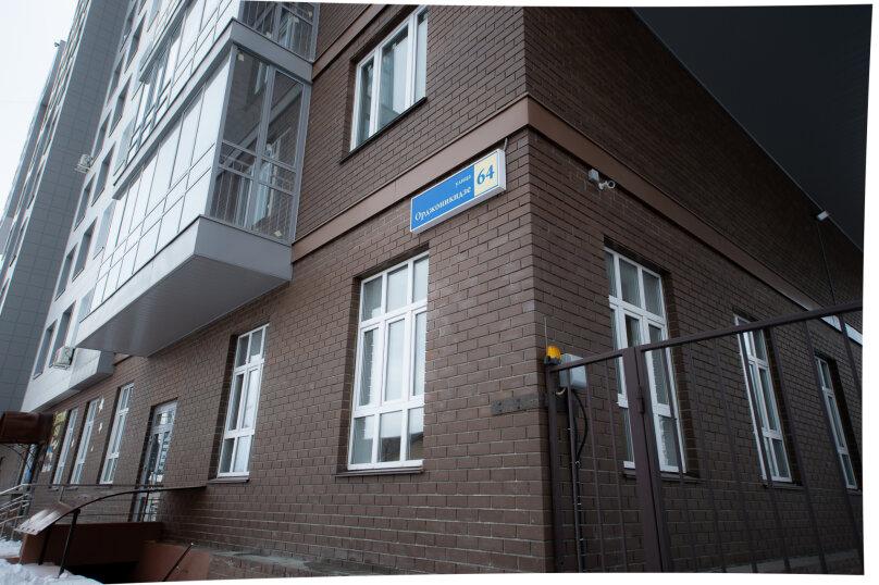 1-комн. квартира, 47 кв.м. на 4 человека, улица Орджоникидзе, 64, Челябинск - Фотография 21