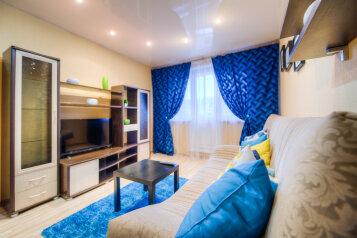 2-комн. квартира, 52 кв.м. на 4 человека, улица Воровского, 7, Челябинск - Фотография 1