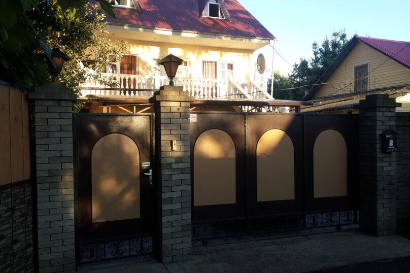 """Гостевой дом """"Аделина"""", Цветочная улица, 6 на 10 комнат - Фотография 3"""