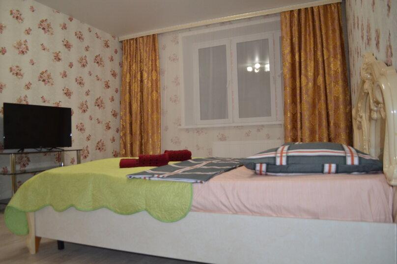 1-комн. квартира, 43 кв.м. на 2 человека, улица Андрея Белого, 1, Железнодорожный - Фотография 3