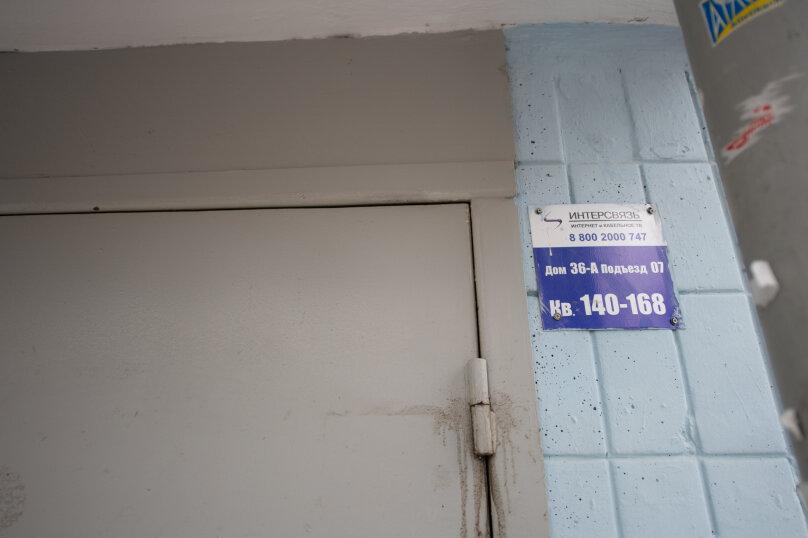 3-комн. квартира, 117 кв.м. на 8 человек, улица Энгельса, 36А, Челябинск - Фотография 21