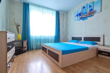 1-комн. квартира, 45 кв.м. на 2 человека, улица Циолковского, 29, Екатеринбург - Фотография 1