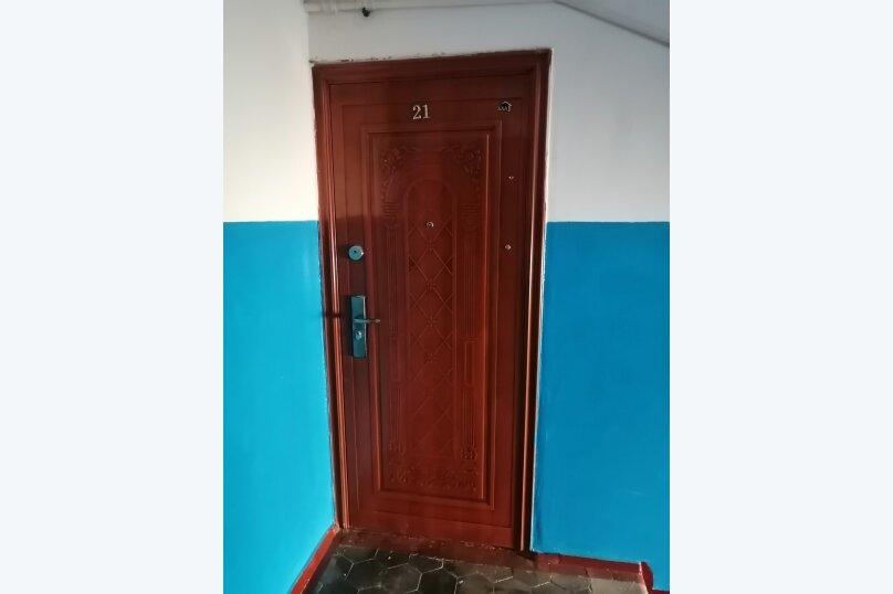 2-комн. квартира, 46 кв.м. на 4 человека, улица Мирошника, 8, Керчь - Фотография 2