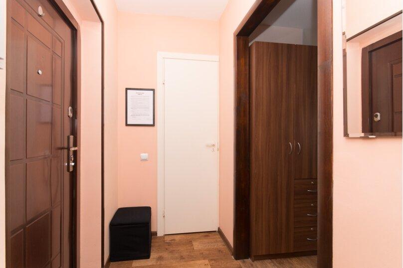 1-комн. квартира, 30 кв.м. на 3 человека, улица Ивана Фомина, 7к3, Санкт-Петербург - Фотография 14