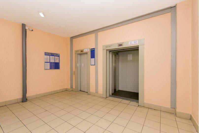 1-комн. квартира, 30 кв.м. на 3 человека, улица Ивана Фомина, 7к3, Санкт-Петербург - Фотография 21