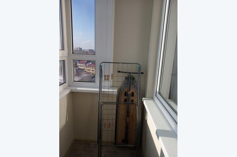 1-комн. квартира, 23 кв.м. на 3 человека, Астраханская улица, 71А, Анапа - Фотография 12