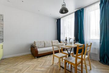 1-комн. квартира, 37 кв.м. на 4 человека, улица Бутлерова, 7Б, Москва - Фотография 1