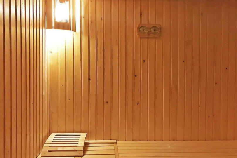 """Гостевой дом """"Горная Антавия"""", Извилистая улица, 1 на 5 комнат - Фотография 40"""