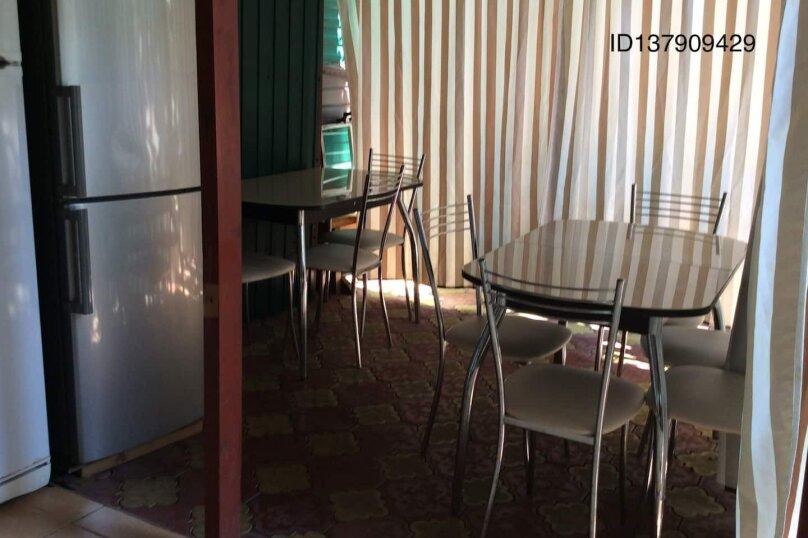 """Гостевой дом """"Софи Мими"""", Белорусская улица, 30 на 16 комнат - Фотография 17"""
