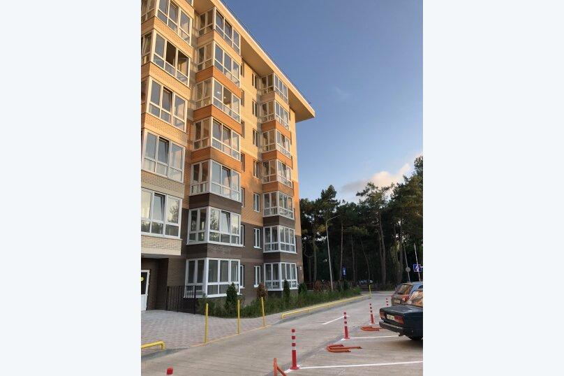 1-комн. квартира, 36 кв.м. на 4 человека, Пионерский проспект, 274Б, Анапа - Фотография 18