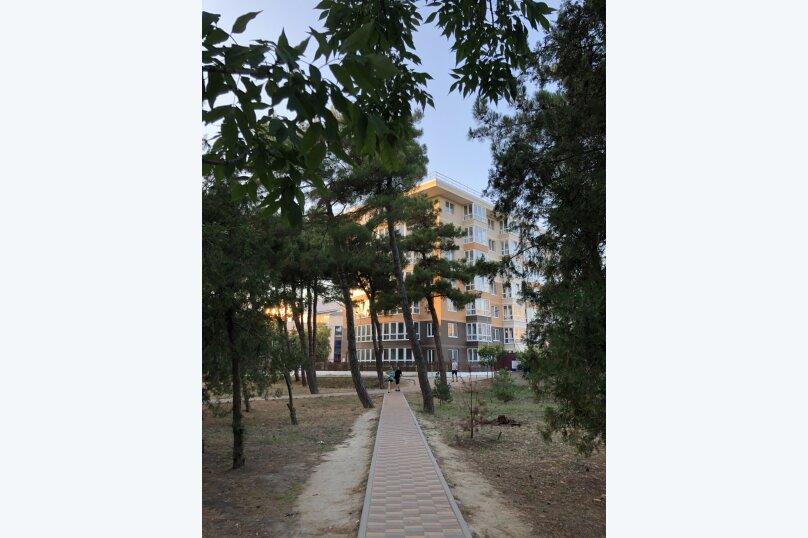 1-комн. квартира, 36 кв.м. на 4 человека, Пионерский проспект, 274Б, Анапа - Фотография 19