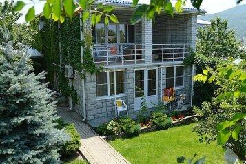 """Дом """"Райский уголок"""", 165 кв.м. на 7 человек, 3 спальни, Солнечная улица, 7, Кабардинка - Фотография 1"""
