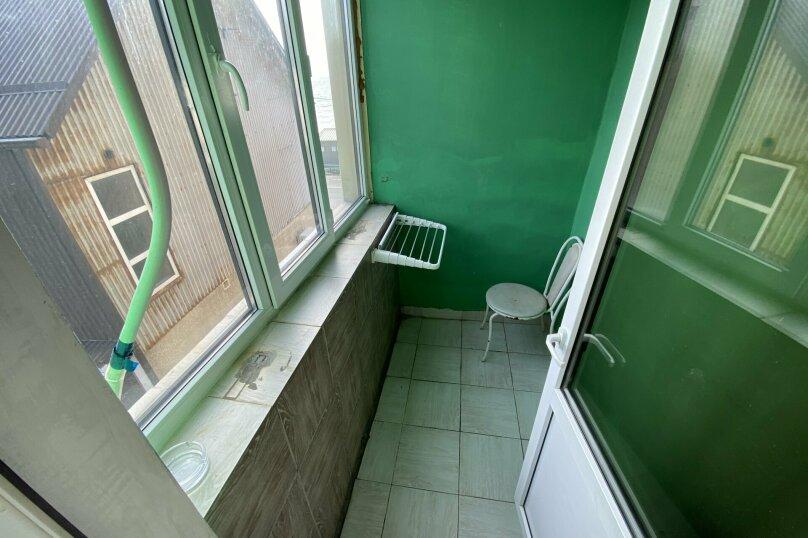 Отель, Набережная улица, 9 на 35 комнат - Фотография 18