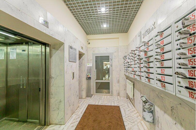 1-комн. квартира, 45 кв.м. на 4 человека, Чистопольская улица, 40, Казань - Фотография 18