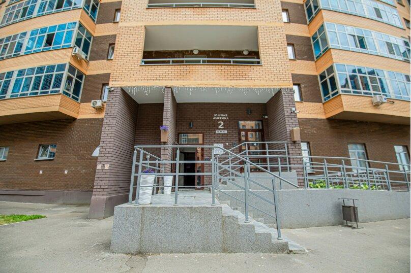 1-комн. квартира, 45 кв.м. на 4 человека, Чистопольская улица, 40, Казань - Фотография 19