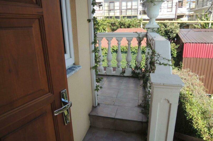 Гостевой дом СИРИУС, улица Просвещения, 105А на 14 комнат - Фотография 33