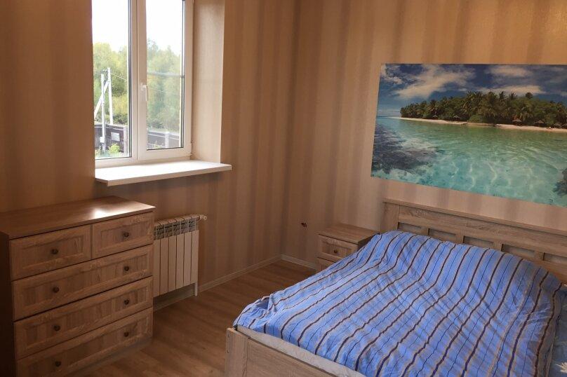 Дом, 274 кв.м. на 20 человек, 6 спален, улица Ветеранов, 2Д, Санкт-Петербург - Фотография 14