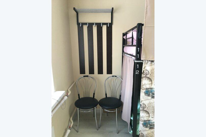 """Хостел """"Green Apple женский Hostel"""", Ольштынская, 54 на 12 номеров - Фотография 11"""