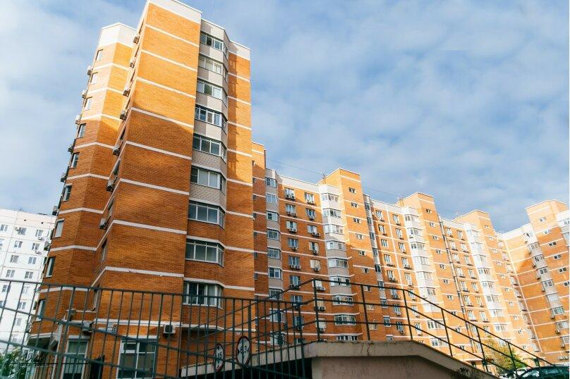 1-комн. квартира, 45 кв.м. на 3 человека, Пионерская улица, 23, Новороссийск - Фотография 16
