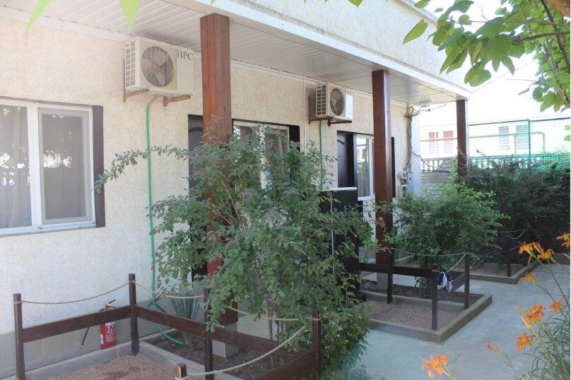 """Гостевой дом """"Престиж"""", Солнечная улица, 42 на 9 комнат - Фотография 22"""