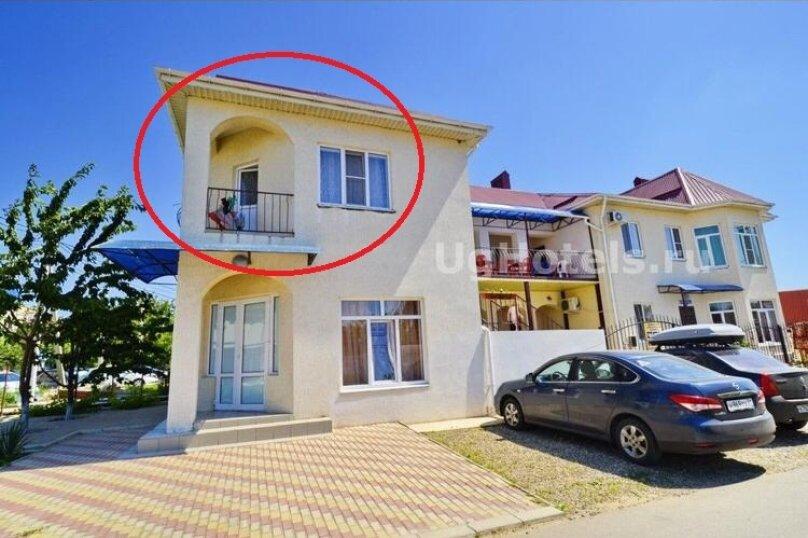 Стандарт + 4 -х местный с балкон, Жемчужная улица, 4, Витязево - Фотография 1