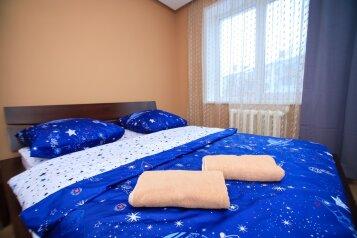 1-комн. квартира, 42 кв.м. на 2 человека, улица Революции, 62А, Пермь - Фотография 1