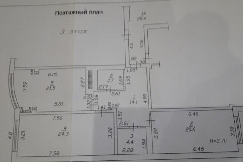 2-комн. квартира, 88 кв.м. на 6 человек, Лазурная улица, 16, Анапа - Фотография 13
