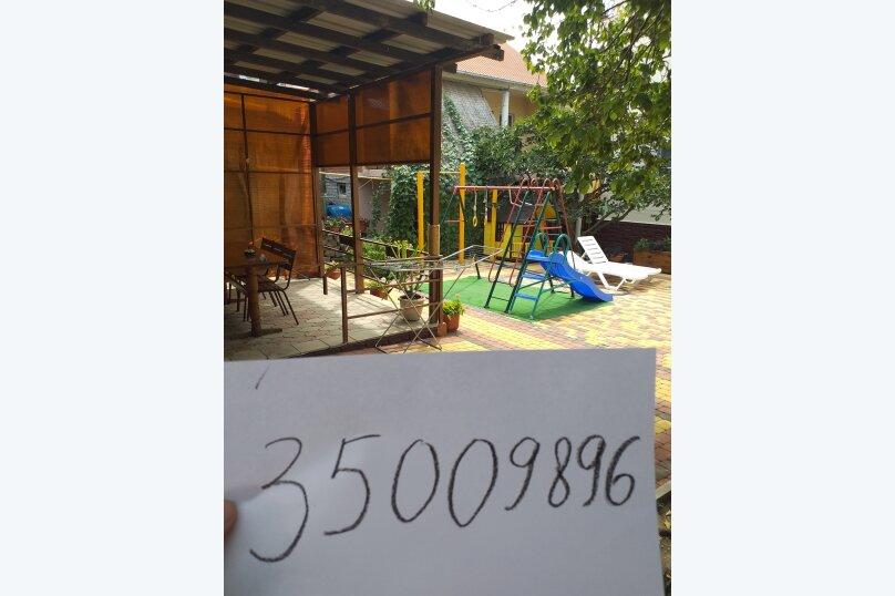 Гостевой дом  Бон Вояж, Дообская улица, 15 на 14 комнат - Фотография 8