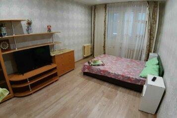 1-комн. квартира, 45 кв.м. на 2 человека, улица Набережная реки Уфы, 71, Уфа - Фотография 1
