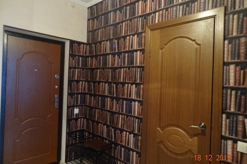1-комн. квартира, 58 кв.м. на 4 человека, Таманская улица, 24, Анапа - Фотография 41