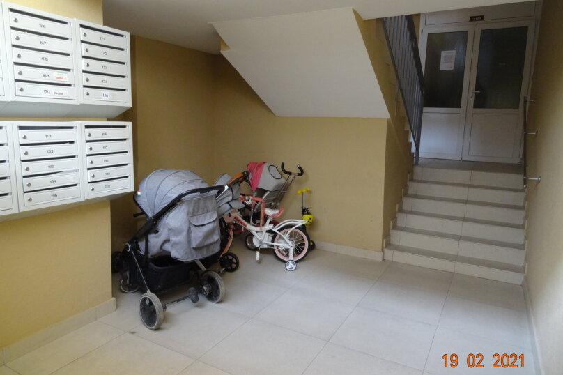 1-комн. квартира, 58 кв.м. на 4 человека, Таманская улица, 24, Анапа - Фотография 44